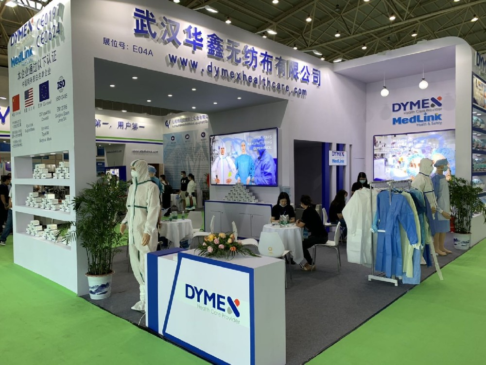 2020 China Wuhan Anti-Epidemic Materials and Equipment Fair